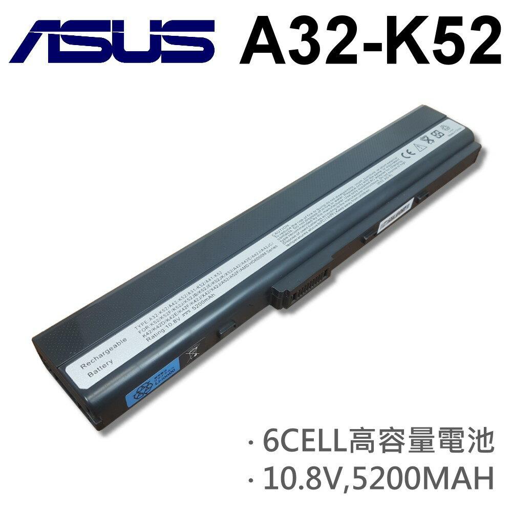 ASUS 6芯 日系電芯 A32-K52 電池 K52 series k52f k52f-a1 k52f-sx051v k52f-sx065x k52f-sx074v k52jr k52jr-a1 k52jr-x2 k52jr-x4 k52jr-x5