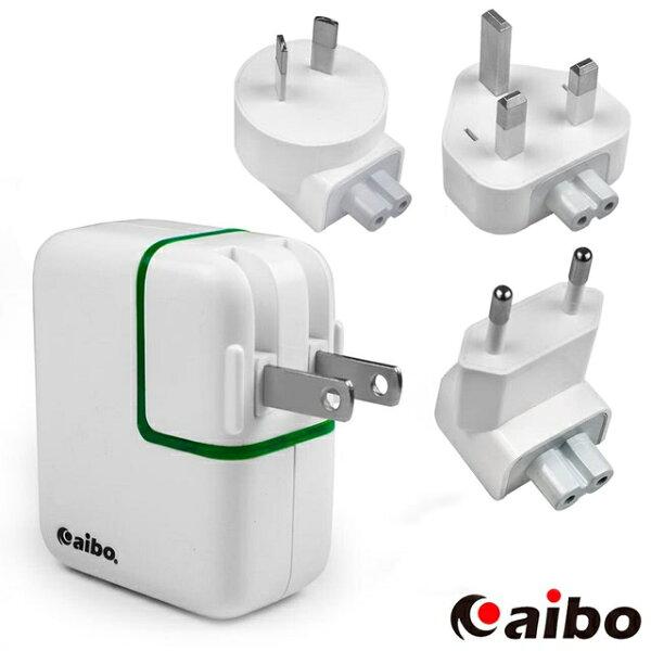 aibo世界通用3.1A雙USB萬國轉接充電器多合一插頭出國旅行美規歐規澳規英規USB旅充變壓器