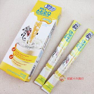 【0216零食會社】韓國FUNNY STRAWS神奇吸管(香蕉口味)