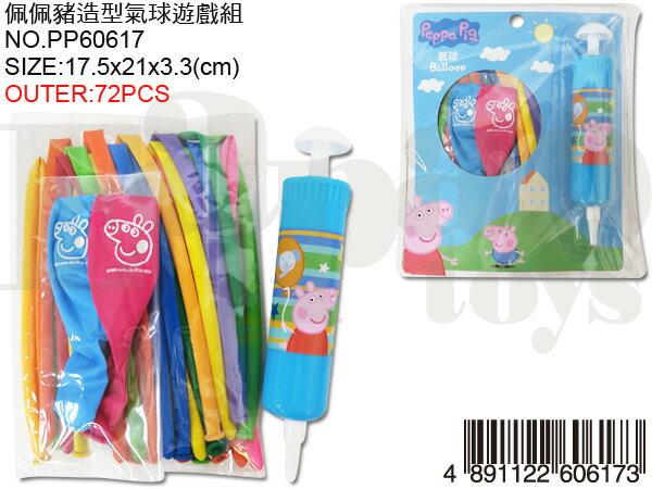 正版佩佩豬塗造型氣球