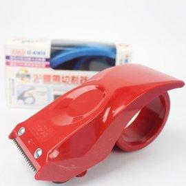 雷鳥 2英吋防回轉膠帶切割器 LT-47014 (塑膠製)切台/一個入{定70}