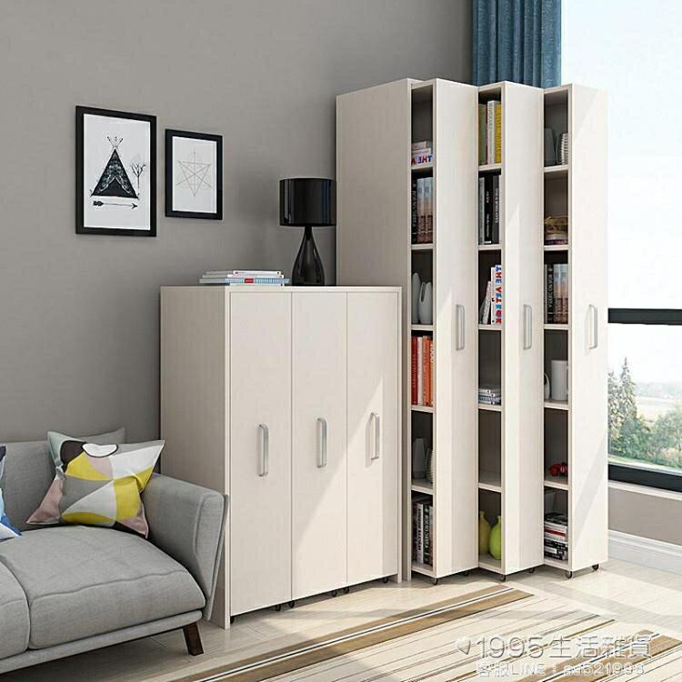 防塵行動隱形書櫃帶輪書架推拉抽屜式抽拉自由組合收納抽拉櫃客廳