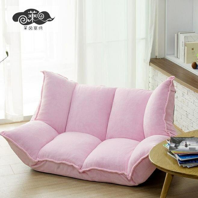 日式現代簡約懶人沙發宿舍雙人可摺疊榻榻米床上寢室靠背沙發椅子