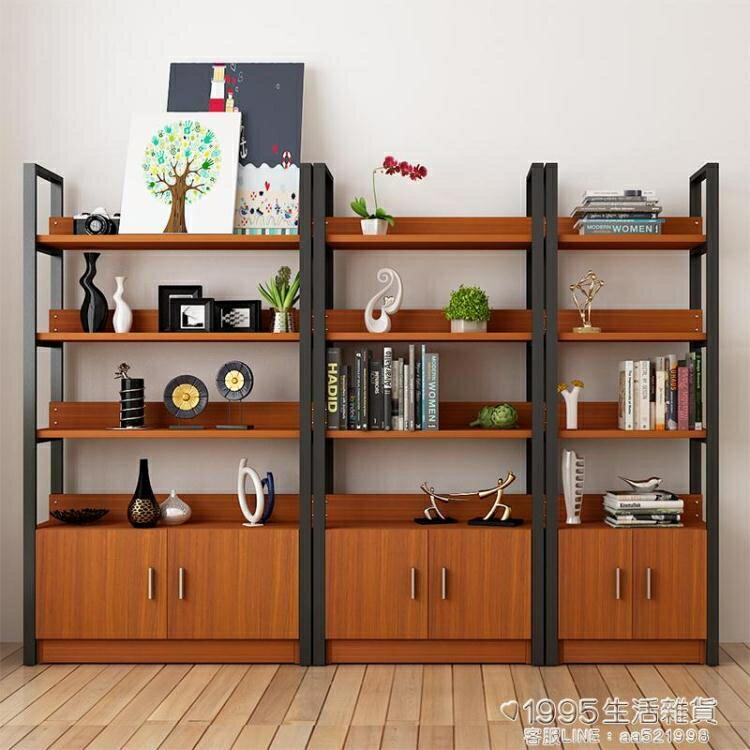 書架置物架簡易客廳創意隔板簡約現代鋼木書架組合展示架書櫃