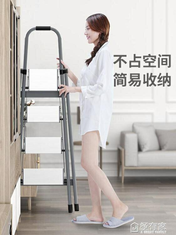 奧鵬鋁合金梯子家用摺疊人字梯加厚室內多功能樓梯三步爬梯小扶梯  ATF  極有家