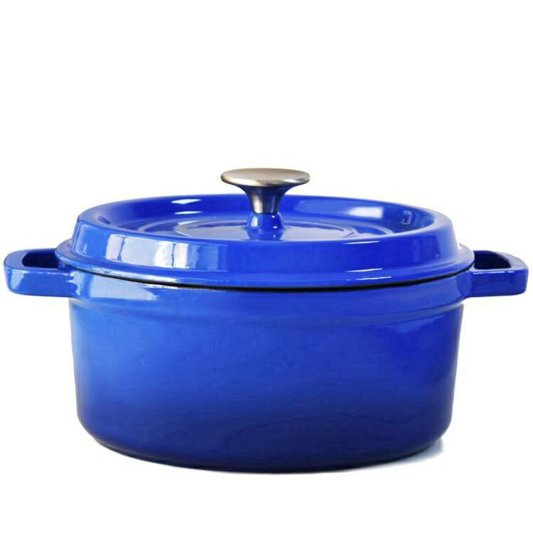 無涂層加厚琺瑯鑄鐵鍋 燉鍋湯鍋不黏鍋煲湯悶燒鍋電磁爐通用
