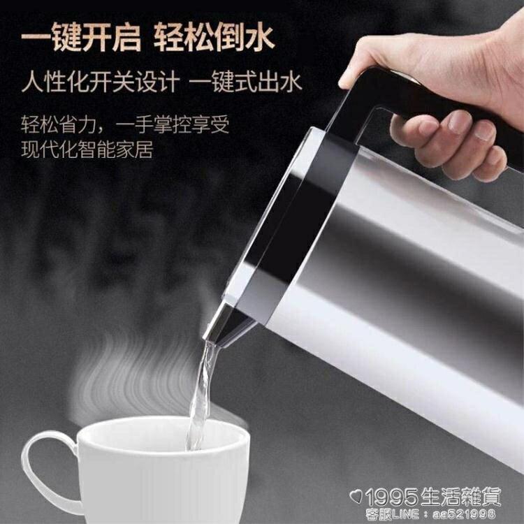 保溫壺大容量保溫瓶家用暖壺不銹鋼玻璃內膽開水熱水壺