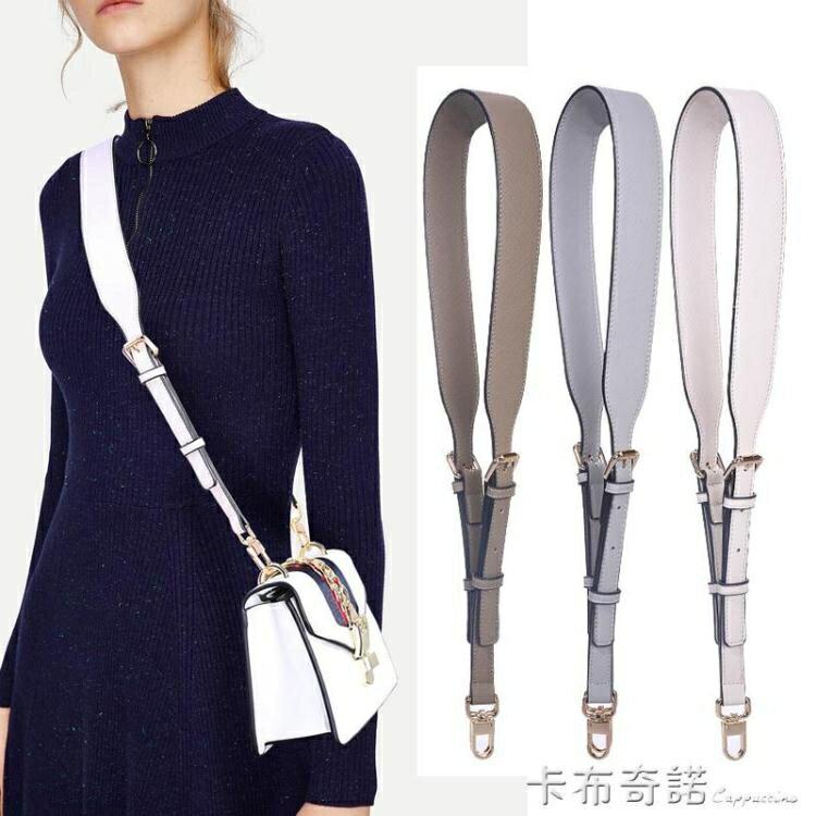 mk十字紋紋肩帶純色百搭寬包帶單肩斜背兩用雙面可調節女包包帶