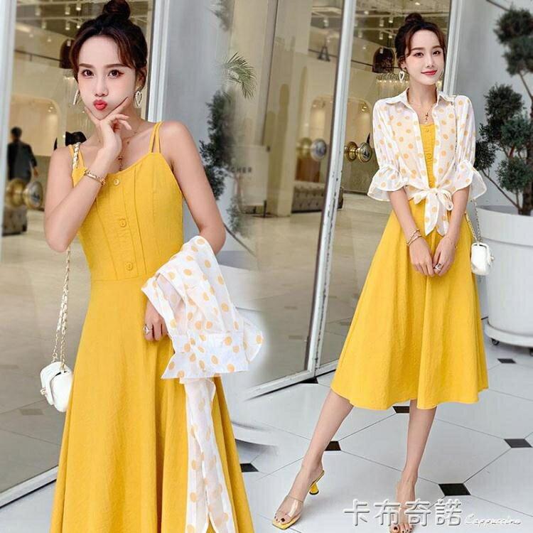 小清新輕熟風吊帶裙子洋裝兩件套女洋氣套裝顯瘦氣質夏新款