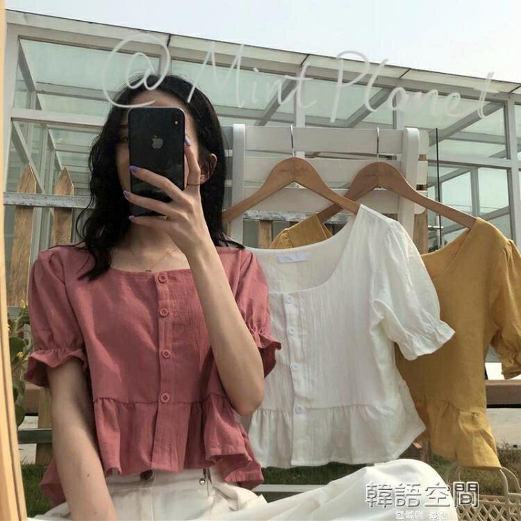 2020年夏季新款法式方領短款上衣設計感小眾白色泡泡袖短袖襯衫女