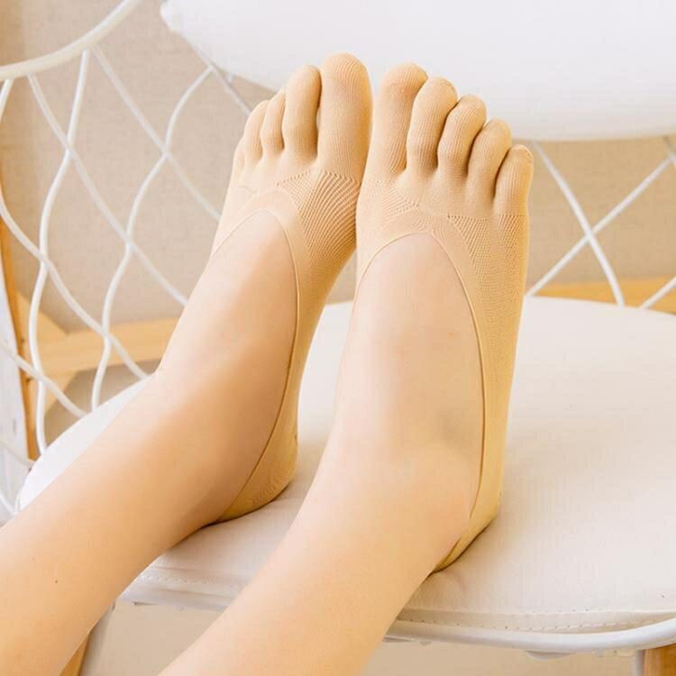 五指襪 5雙淺口隱形五指襪女硅膠防滑天鵝絨分趾襪子夏季腳趾襪透氣吸汗-