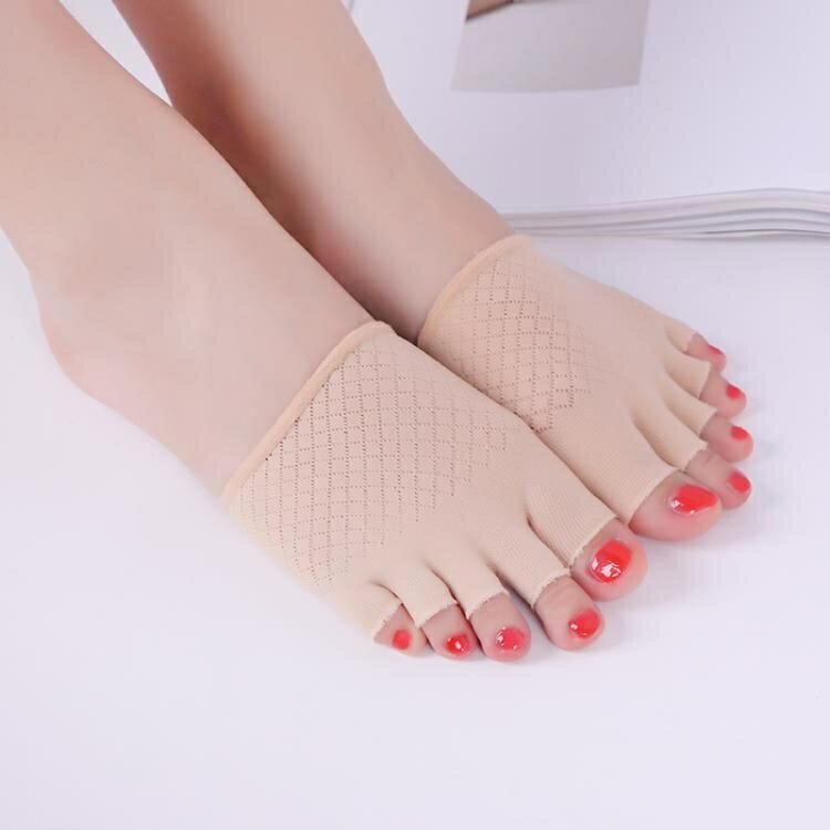 五指襪 五指襪女夏季前腳掌襪子女式天鵝絨半截襪套薄款硅膠防滑淺口船襪-