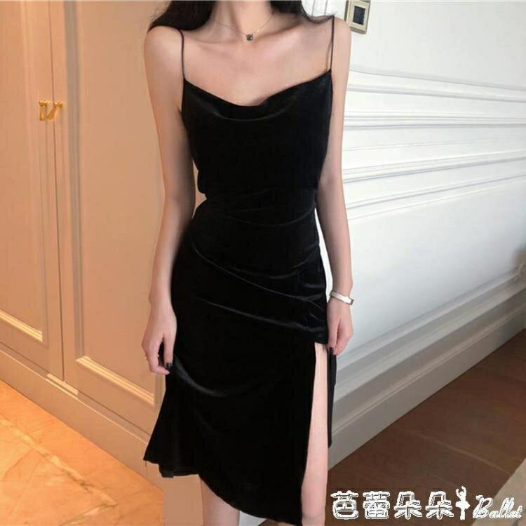 打底裙春夏女裝修身百搭中長款洋裝性感露肩小眾吊帶裙小黑裙-