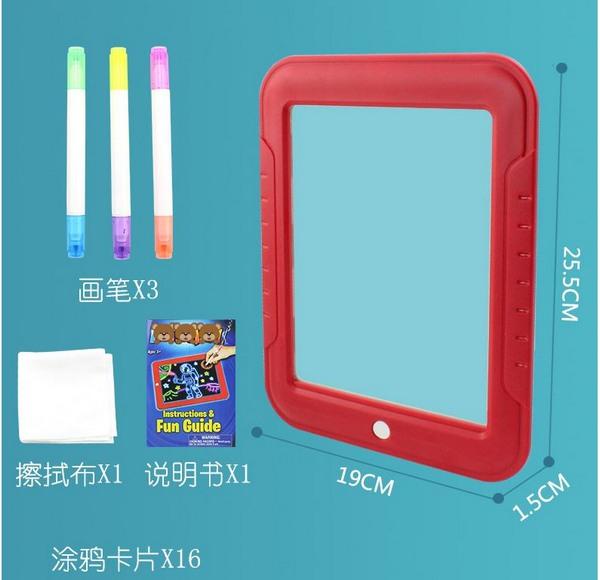 3D魔術燈光 寫字板 螢光畫畫板(附電池) / 一個入(促350) 777 塗鴉畫畫板-CF147681 6