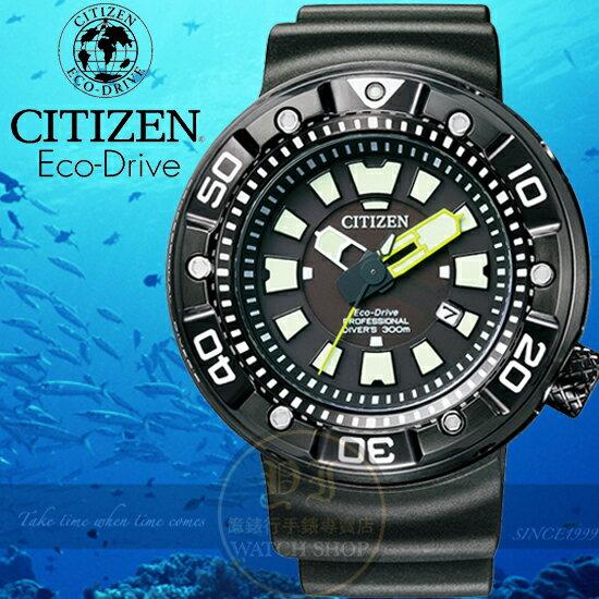 CITIZEN 星辰PROMASTER深海潛龍光動能 潛水腕錶BN0177-05E 貨