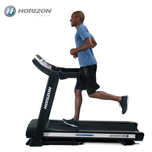 JOHNSON喬山 HORIZON Adventure 3 科技電動跑步機《ViewFit運動系統》