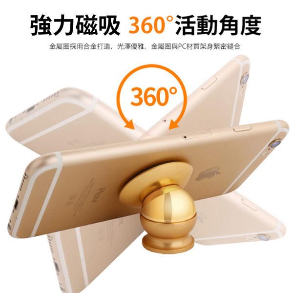 PS Mall 多功能磁性磁鐵車載手機支架金屬360度旋轉磁力支架 【J606】