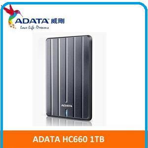 ADATA威剛 HC660 1TB(鈦) USB3.0 2.5吋行動硬碟