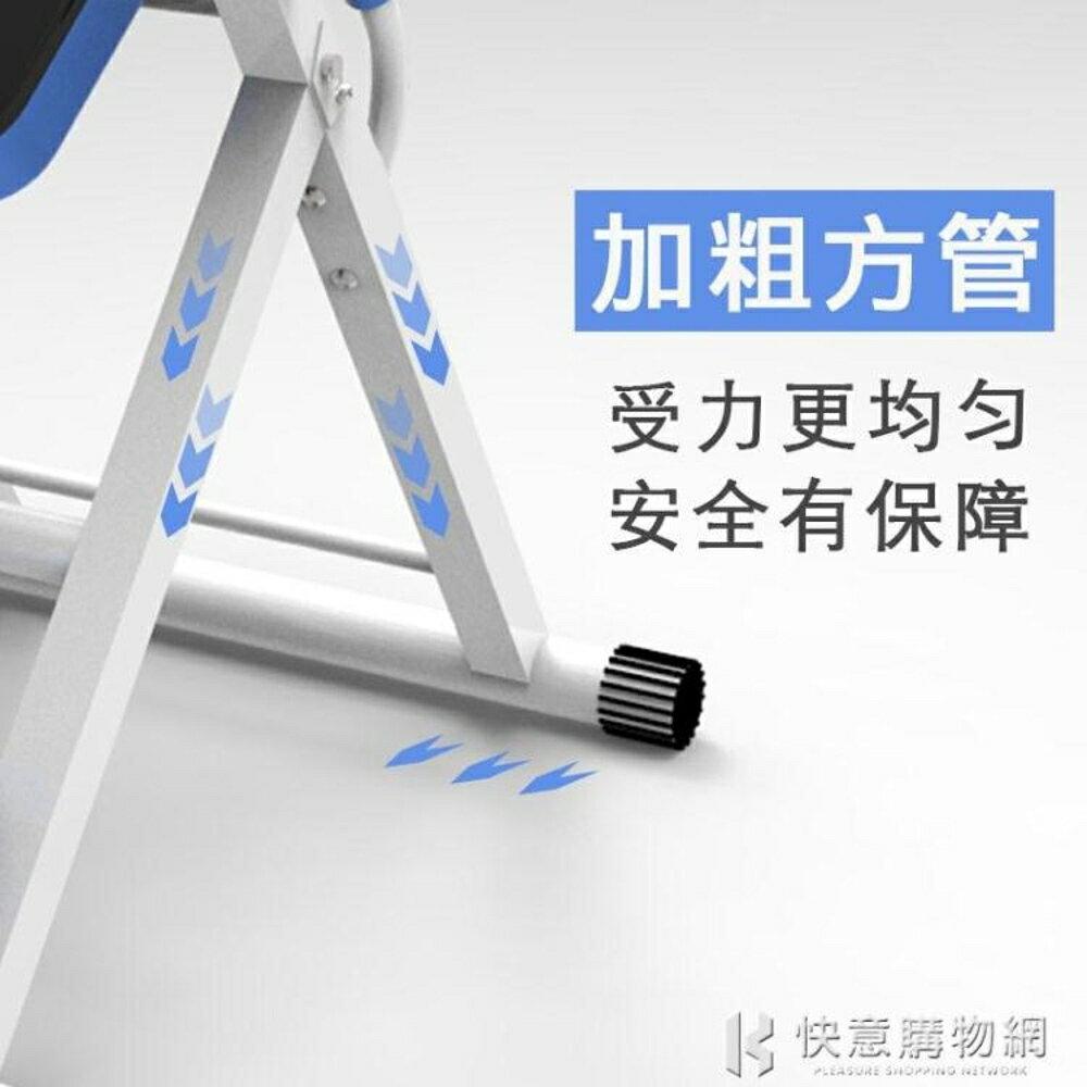 倒立機家用瑜伽健身器材倒立倒吊器腳套倒掛增高拉伸輔助器 NMS快意購物網