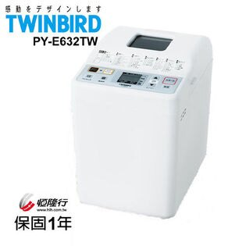 日本TWINBIRD-多功能製麵包機PY-E632TW