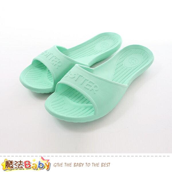 拖鞋 軟Q舒適室內外兩用拖鞋 魔法Baby~sd0413
