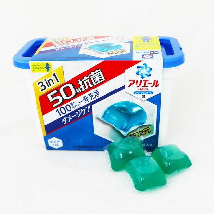 【敵富朗超巿】日本P&G 抗菌洗衣膠球-淨白(藍色) 18入
