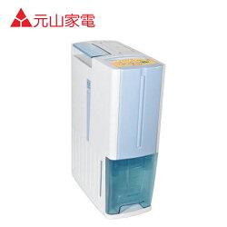 元山 採用日立迴轉式壓縮機 除濕機 YS-375DHX 一級節能強效 水箱6公升大容量 原廠保固一年 台灣製造 公司貨 免運費