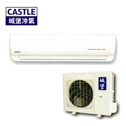 【城堡冷氣】7-9坪 4.1kw 標準型定頻冷專分離式冷氣機《CS-41》全機保固3年壓縮機5年