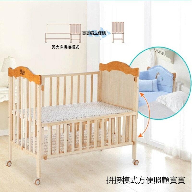 嬰兒床 加大嬰兒床 實木嬰兒床 小床 大床 附蚊帳
