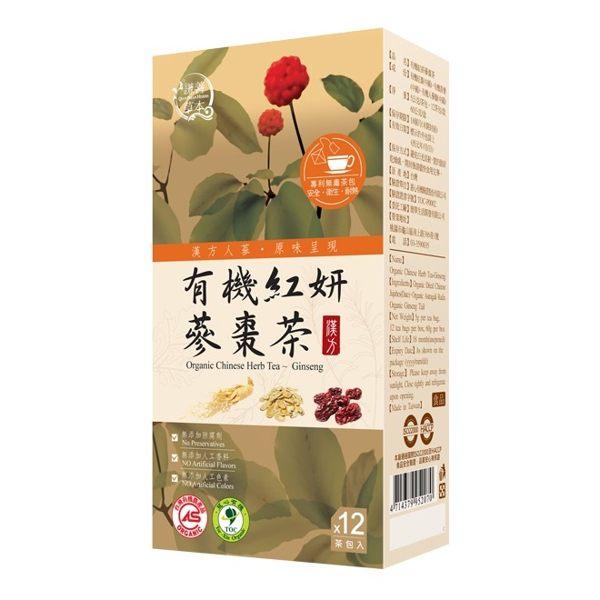 謙善草本有機紅妍蔘棗茶5gx12包盒