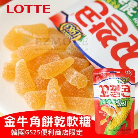 韓國 LOTTE 樂天 金牛角餅乾軟糖 54g 金牛角軟糖 GS25限定 玉米軟糖 玉蜀黍 軟糖【N101658】