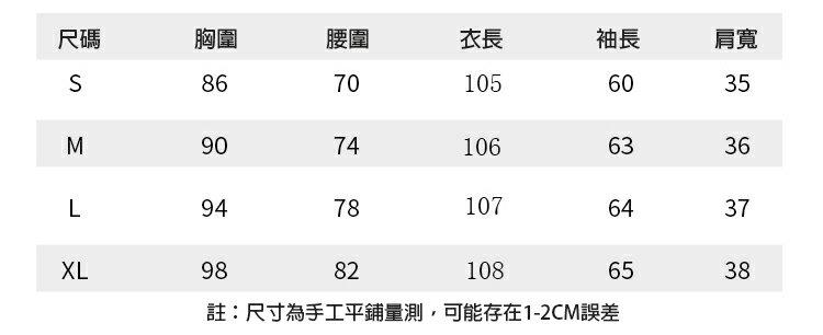 《全店75折》法式輕奢名媛長裙子氣質高貴洋氣顯瘦黑色金絲絨洋裝(S-XL)-梅西蒂絲(現貨+預購)