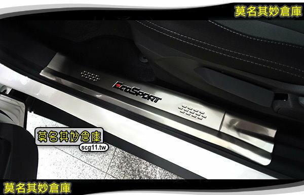莫名其妙倉庫【BS023典雅內迎賓】18Ecosport福特SUV配件空力套件