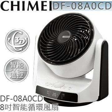 促銷 ▶ CHIMEI 奇美 循環扇 DF-08A0CD ECO智慧溫控 遙控 公司貨 0利率 免運 特賣 - 限時優惠好康折扣