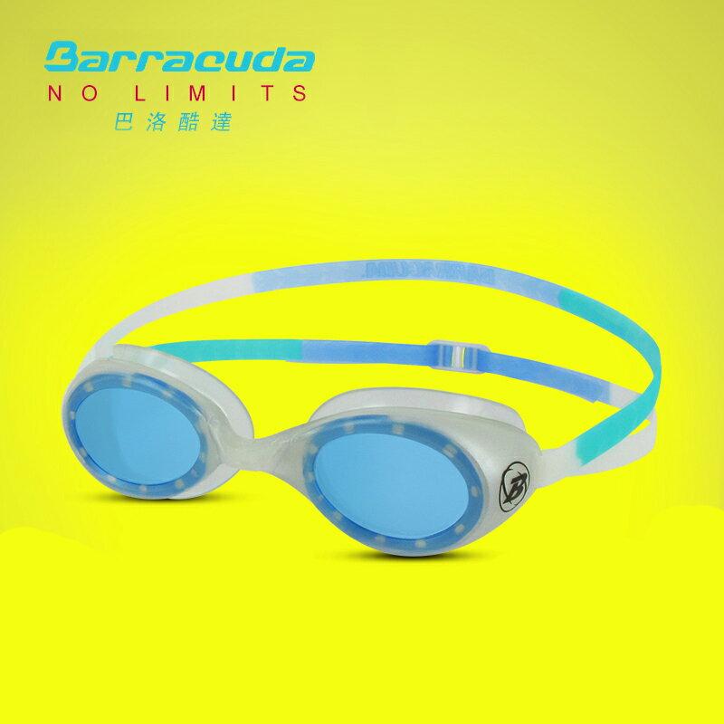 美國巴洛酷達Barracuda兒童抗UV防霧泳鏡-AQUACIRCUS-#51125 0