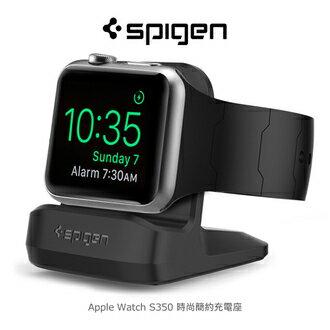 【愛瘋潮】Spigen Apple Watch 38 / 42 mm S350 時尚簡約充電座