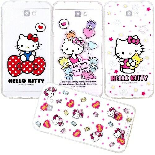 【Hello Kitty】Samsung Galaxy J7 Prime 5.5吋 彩繪空壓手機殼