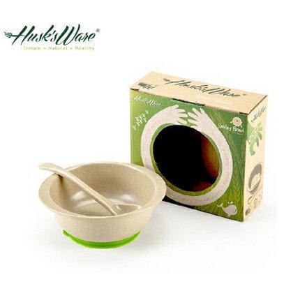 美國Husk's ware 稻殼天然無毒環保兒童小餐碗^(附小湯匙^)~綠色~悅兒園婦幼