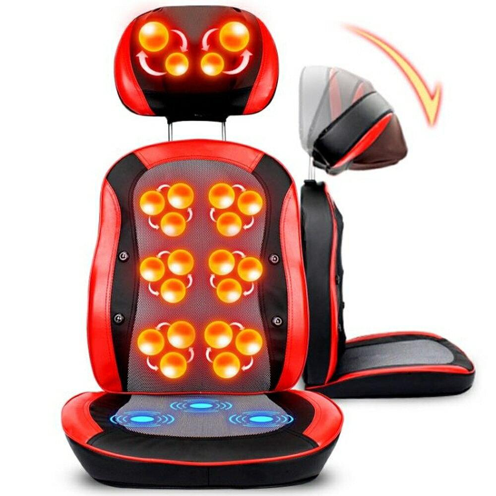 怡捷按摩靠墊頸椎腰部多功能全身按摩墊椅墊家用按摩器椅 WD 聖誕節禮物