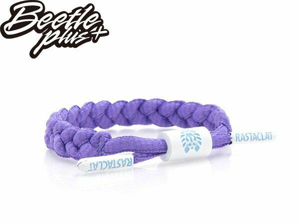 BEETLE PLUS 西門町經銷 全新 美國品牌 RASTACLAT BRACELET MINI NAPOLEON 淺紫 白 白葡萄 葡萄紫 鞋帶編織 手環 RA-61