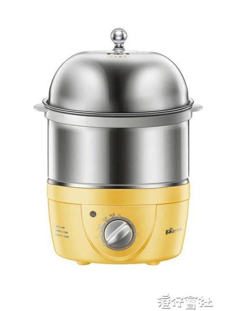 煮蛋器迷你蒸蛋器不銹鋼雙層家用小型煮蛋機煮蛋神器蒸雞蛋器 秋冬特惠上新~