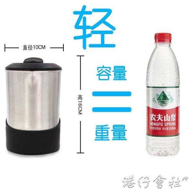 60D旅行電熱水壺便攜迷你一體小型旅游電水杯不銹鋼110-220v 秋冬特惠上新~