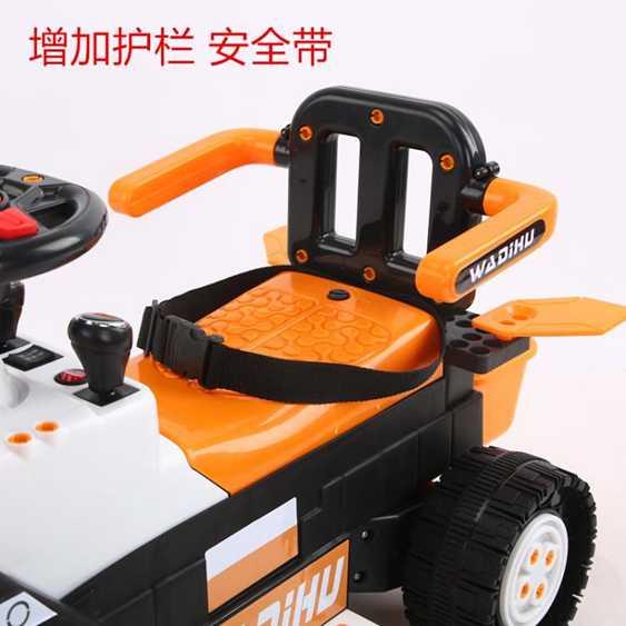 挖掘機玩具車可坐人可坐玩具男孩遙控電動挖土機超大號工程車 秋冬特惠上新~