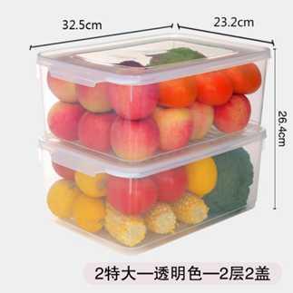 保鮮盒 冰箱收納盒抽屜式收納神器廚房大儲物盒食物雞蛋保鮮盒冷凍密封盒 秋冬特惠上新~