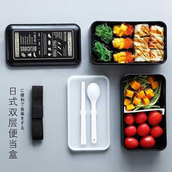 便當盒 日式簡約雙層分格健身飯盒微波爐上班族學生午餐盒 -全店85折 滿299免運~ 秋冬特惠上新~