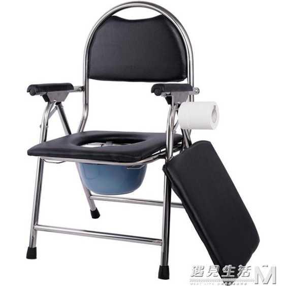 老年坐便器老人孕婦洗澡凳子座便椅子家用可行動摺疊馬桶 全店85折鉅惠 滿299免運 秋冬特惠上新~