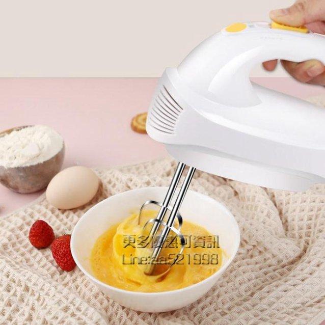 打蛋器電動家用手持打發奶油蛋清大功率迷你攪拌和面機烘焙 每日特惠NMS 秋冬特惠上新~
