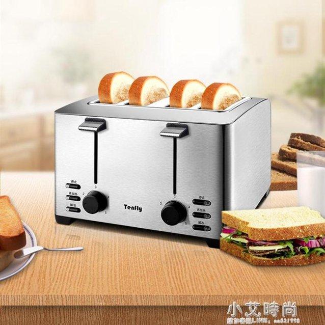 Tenfly不銹鋼烤面包機家用商用多士爐4片早餐三明治全自動吐司機 &客天下居家NMS 秋冬特惠上新~
