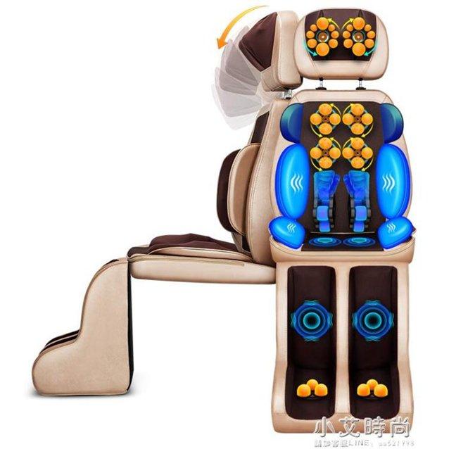豪華按摩椅頸椎腰部背部家用全身全自動揉捏按摩器簡易老人小型墊 &客天下居家NMS 秋冬特惠上新~