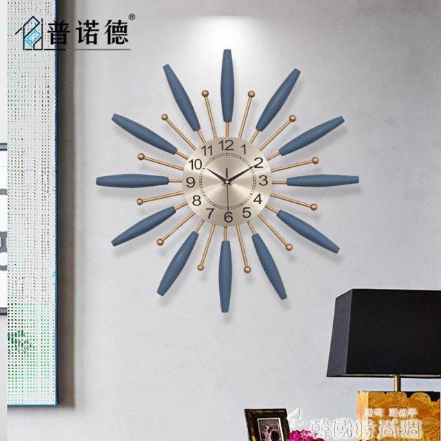 鐘錶掛鐘客廳現代家用藝術靜音時鐘簡約大氣個性創意時尚北歐鐘錶LX 振興 秋冬特惠上新~